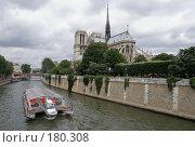 Купить «Прогулочный теплоход в Париже», фото № 180308, снято 18 июня 2007 г. (c) Юрий Синицын / Фотобанк Лори