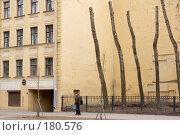 Купить «Весна. Подстриженные деревья», эксклюзивное фото № 180576, снято 20 апреля 2007 г. (c) Александр Алексеев / Фотобанк Лори