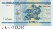 Купить «Деньги Белоруссии - 1000 рублей», фото № 183380, снято 19 марта 2019 г. (c) Игорь Веснинов / Фотобанк Лори