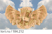 Купить «Птица счастья завтрашнего дня», фото № 184212, снято 17 декабря 2017 г. (c) Коннов Леонид Петрович / Фотобанк Лори