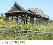 Купить «Одиночество», фото № 185140, снято 18 августа 2007 г. (c) Максим Рыжов / Фотобанк Лори