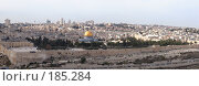 Купить «Панорама Иерусалима», фото № 185284, снято 20 сентября 2018 г. (c) Юлия Селезнева / Фотобанк Лори