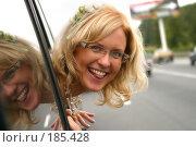 Купить «Свадебное путешествие», фото № 185428, снято 3 сентября 2005 г. (c) Морозова Татьяна / Фотобанк Лори