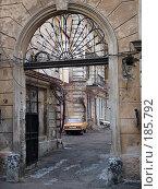 Арка (2006 год). Редакционное фото, фотограф Светлана Шушпанова / Фотобанк Лори