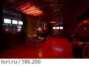 Купить «Суши-бар. Интерьер кальянного зала.», фото № 186200, снято 10 октября 2005 г. (c) Иван Сазыкин / Фотобанк Лори