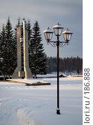 Вид на мемориальный комплекс в память погибших на космодроме Плесецк. Редакционное фото, фотограф Крупнов Денис / Фотобанк Лори