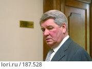 Купить «Юрий Афанасьев», фото № 187528, снято 17 июня 2003 г. (c) Константин Куцылло / Фотобанк Лори
