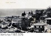Купить «Крым. Алупка. Общий вид.», фото № 187576, снято 6 апреля 2020 г. (c) Виктор Тараканов / Фотобанк Лори