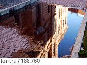 Купить «Санкт-Петербург. Отражение в луже.», фото № 188760, снято 1 сентября 2007 г. (c) Катыкин Сергей / Фотобанк Лори
