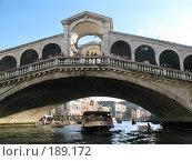 Венеция. Туристы на каменном мосту, туристы на катерах (2007 год). Редакционное фото, фотограф Георгий Ильин / Фотобанк Лори