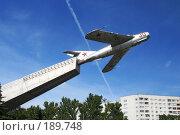 Купить «Памятник лётчикам. Брянск», фото № 189748, снято 6 сентября 2007 г. (c) Екатерина / Фотобанк Лори