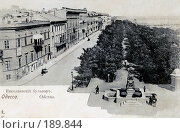 Купить «Одесса», фото № 189844, снято 6 апреля 2020 г. (c) Виктор Тараканов / Фотобанк Лори