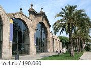 Купить «Средневековые верфи, в настоящее время Морской музей в Барселоне», фото № 190060, снято 24 сентября 2005 г. (c) Солодовникова Елена / Фотобанк Лори