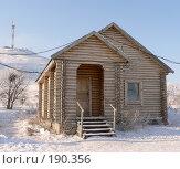 Купить «Русский деревянный домик зимой», фото № 190356, снято 24 мая 2018 г. (c) Вера Тропынина / Фотобанк Лори