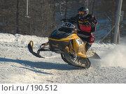 Купить «Гонка на снегоходах», фото № 190512, снято 26 мая 2018 г. (c) Талдыкин Юрий / Фотобанк Лори