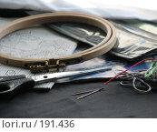 Купить «Рукодельный набор, подготовка к вышиванию», фото № 191436, снято 23 мая 2007 г. (c) Ольга Хорькова / Фотобанк Лори