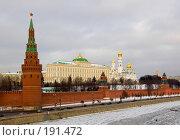 Купить «Московский Кремль, набережная», фото № 191472, снято 3 февраля 2006 г. (c) Ерин Илья / Фотобанк Лори