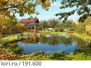 Купить «Дачный домик и водоем», фото № 191600, снято 26 сентября 2007 г. (c) Ирина Мойсеева / Фотобанк Лори
