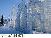 Купить «Ледяной городок», фото № 191872, снято 23 января 2008 г. (c) Виктор Ковалев / Фотобанк Лори