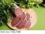 Купить «Салями», фото № 192148, снято 1 февраля 2008 г. (c) Лифанцева Елена / Фотобанк Лори