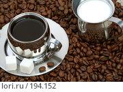 Купить «Чашка черного кофе и сливки», фото № 194152, снято 18 ноября 2007 г. (c) Александр Паррус / Фотобанк Лори