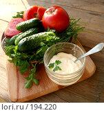 Купить «Вкусная диета», фото № 194220, снято 23 июля 2007 г. (c) Павлова Татьяна / Фотобанк Лори