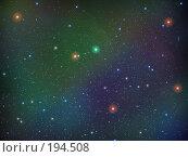 Купить «Космос», иллюстрация № 194508 (c) Карелин Д.А. / Фотобанк Лори