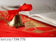 Купить «Выпускной», фото № 194776, снято 1 февраля 2008 г. (c) Юлия Нечепуренко / Фотобанк Лори
