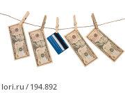 Купить «Доллары и кредитная карточка, висящие на бельевой веревке (отмытие грязных денег труднее с кредитной картой)», фото № 194892, снято 10 января 2008 г. (c) Harry / Фотобанк Лори