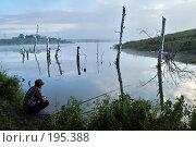 Купить «Рыбак», фото № 195388, снято 25 марта 2019 г. (c) Николай Федорин / Фотобанк Лори