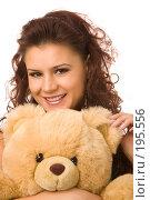 Купить «Девушка с плюшевым медведем», фото № 195556, снято 23 декабря 2007 г. (c) Валентин Мосичев / Фотобанк Лори