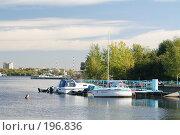 Купить «Причал на Химкинском водохранилище напротив Северного речного вокзала», фото № 196836, снято 19 сентября 2005 г. (c) Андрей Ерофеев / Фотобанк Лори
