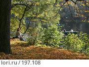 Купить «Центральный парк в Санкт–Петербурге осенью», фото № 197108, снято 30 сентября 2007 г. (c) Александр Секретарев / Фотобанк Лори