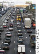 Купить «Пробка на МКАД», фото № 197272, снято 19 октября 2005 г. (c) Андрей Ерофеев / Фотобанк Лори