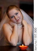 Купить «Невеста и свеча», фото № 197900, снято 12 января 2008 г. (c) Serg Zastavkin / Фотобанк Лори