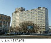 """Купить «Гостиница """"Малахит"""" в Челябинске», фото № 197948, снято 5 января 2008 г. (c) Корчагина Полина / Фотобанк Лори"""