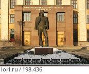 Купить «Памятник студенту в Челябинске», фото № 198436, снято 5 января 2008 г. (c) Корчагина Полина / Фотобанк Лори