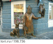 Купить «Конюх на улице Вайнера Екатеринбург», фото № 198736, снято 3 января 2008 г. (c) Корчагина Полина / Фотобанк Лори