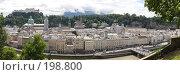 Купить «Австрия. Панорама исторической части города Зальцбург на фоне замка Хоэнзальцбург и горной гряды в солнечный день. (Соотношение сторон 3:1.)», фото № 198800, снято 23 января 2019 г. (c) Павел Гаврилов / Фотобанк Лори