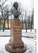 Купить «Михаил Иванович Глинка», фото № 199544, снято 6 февраля 2008 г. (c) Parmenov Pavel / Фотобанк Лори