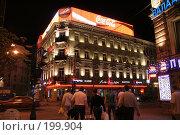 Купить «Ночные улицы Санкт-Петербурга», фото № 199904, снято 21 августа 2007 г. (c) Евгений Батраков / Фотобанк Лори