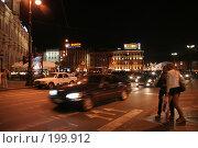 Купить «Ночные улицы Санкт-Петербурга», фото № 199912, снято 21 августа 2007 г. (c) Евгений Батраков / Фотобанк Лори