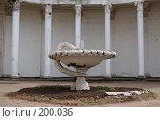 Купить «Фонтан со змеей. Москва. ВВЦ», фото № 200036, снято 28 апреля 2007 г. (c) Елена Прокопова / Фотобанк Лори