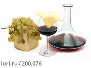 Купить «Вино красное в бокале, декантер, сыр и виноград», фото № 200076, снято 14 января 2008 г. (c) Татьяна Белова / Фотобанк Лори