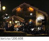 Купить «Ночные города мира: Мерибель, Франция», фото № 200608, снято 30 января 2008 г. (c) Fro / Фотобанк Лори