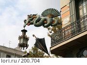 Купить «Китайский дракон на одном из домов на улице Рамбла в Барселоне», фото № 200704, снято 23 сентября 2005 г. (c) Солодовникова Елена / Фотобанк Лори