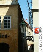 Купить «Пражская улица», фото № 200800, снято 12 мая 2006 г. (c) Светлана Шушпанова / Фотобанк Лори