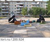 Купить «Шахматисты (бетонные скульптуры г. Краснокаменск)», фото № 200924, снято 5 августа 2007 г. (c) Геннадий Соловьев / Фотобанк Лори