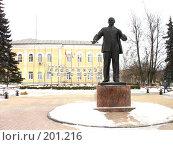 Купить «Дедушка Ленин», фото № 201216, снято 13 февраля 2008 г. (c) Евгений Захаров / Фотобанк Лори