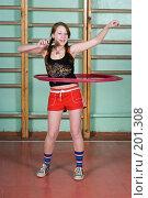 Купить «Девушка крутит обручи в спортзале», фото № 201308, снято 10 февраля 2008 г. (c) Федор Королевский / Фотобанк Лори